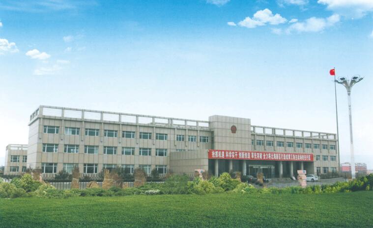 北海新区管委会办公楼
