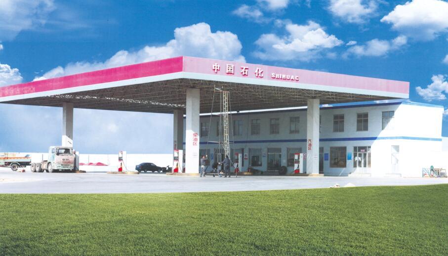 中国石化滨州市加油站