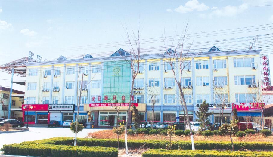 贵和商务宾馆楼顶造型